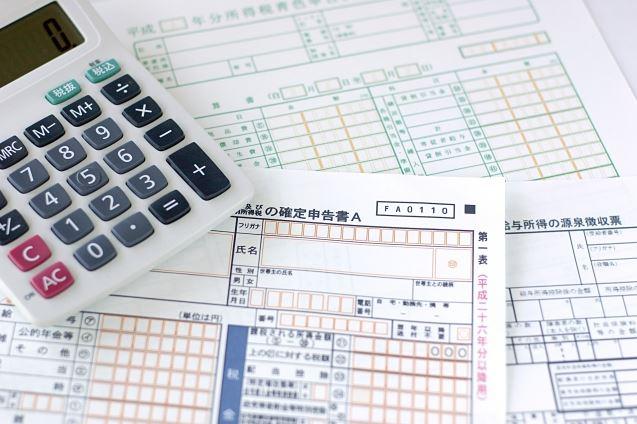 長野市省エネ改修工事を行った住宅に対する税の減額について